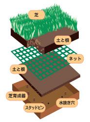 tokuchou-04-2.jpg